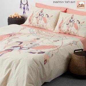 מצעים למיטה זוגית