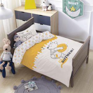 סט למיטת תינוק/מעבר פו הדב