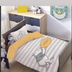 סט למיטת תינוק/מעבר פו פסים צהוב